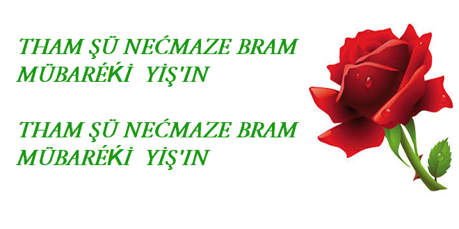 Nepe Neimaze (Ramazan) bıram